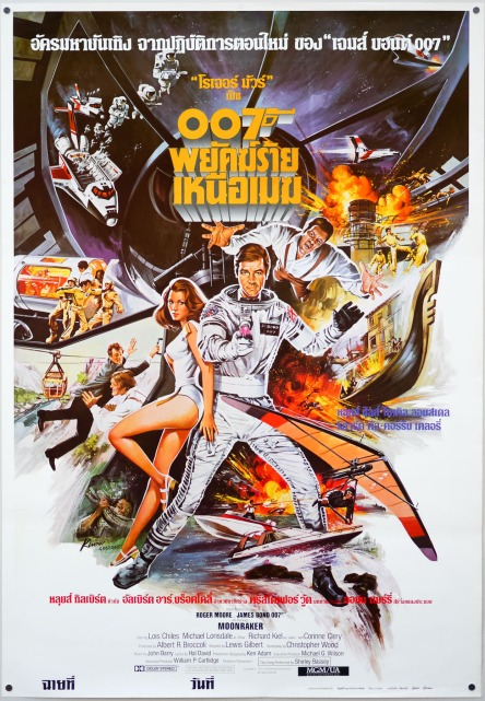 Moonraker Thai poster