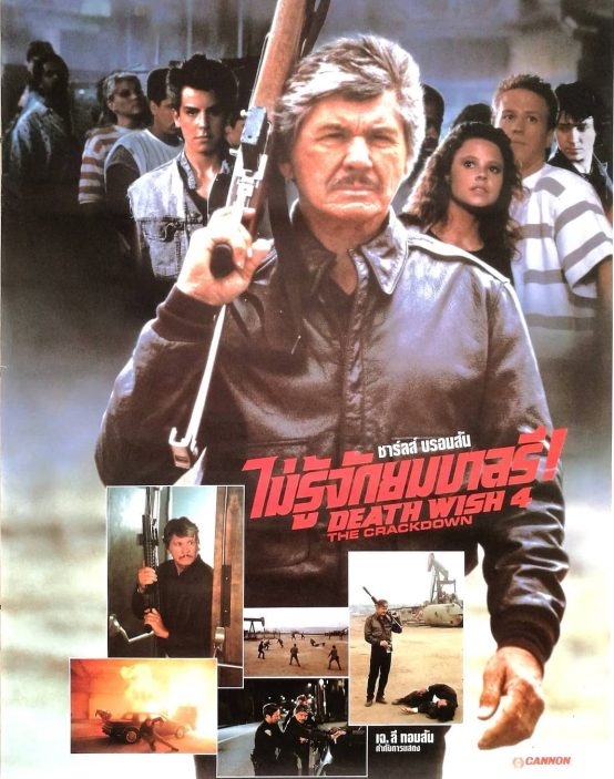 Death Wish 4 Thai poster
