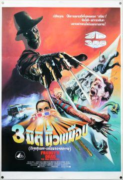 Freddy's Dead Thai poster