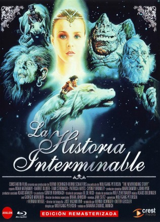 The Neverending Story Spanish poster