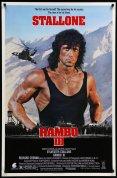 Rambo III alternate poster