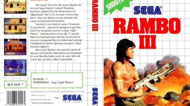 Rambo III Master System sleeve