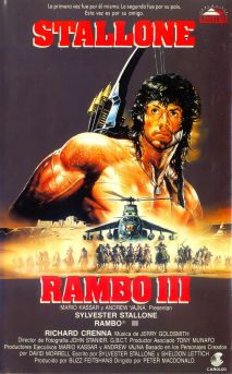 Rambo III Spanish poster