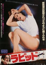 Rabid Japanese poster