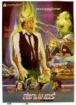 Scanners Thai poster