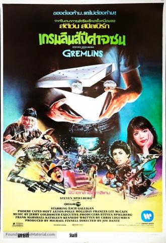 Gremlins Thai poster