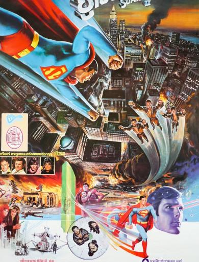 Superman II Thai poster