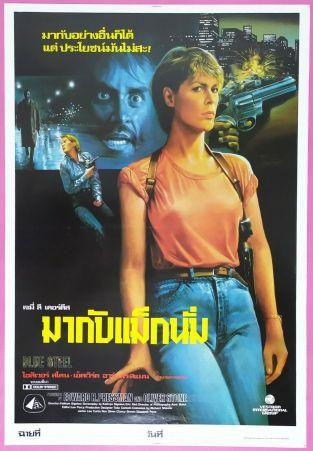 Blue Steel Thai poster
