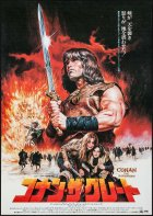 Conan the Barbarian Japanese poster