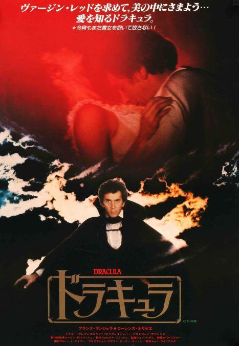 Dracula 1979 Japanese poster