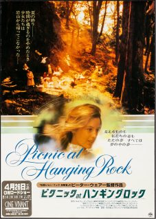 Picnic at Hanging Rock Japanese poster