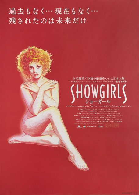 Showgirls Japanese poster