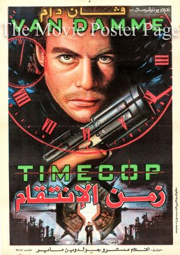 Timecop Egyptian poster