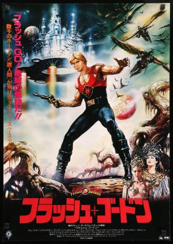 Flash Gordon Japanese poster
